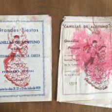 Coleccionismo: GRANDES FIESTAS CANILLAS DE ACEITUNO. PROGRAMA OFICIAL 1958 Y 1959. Lote 160345504
