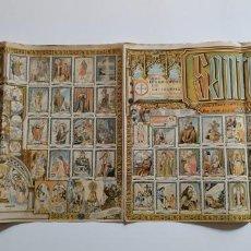Coleccionismo: SANTUARIO. MUESTRARIO ESTAMPAS RELIGIOSAS. Lote 160456542