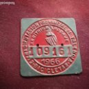 Coleccionismo: ARBITRIO RODAJE (VALENCIA) PLACA DE BICICLETAS. Lote 160581182