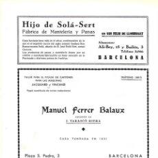 Coleccionismo: AÑO 1934-35 PUBLICIDAD HIJO SOLA SERT FABRICA MANTELERIAS PIO RUBERT LAPORTA PARAGUAS SOMBRILLAS BCN. Lote 160639690