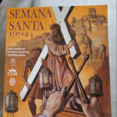 Coleccionismo: CUENCA SEMANA SANTA 1994 LIBRO PROGRAMA. Lote 161919028
