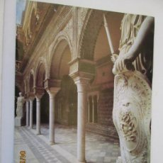 Coleccionismo: LA CASA DE PILATOS - CAJA DE SAN FERNANDO SEVILLA 1996.. Lote 161920418