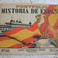 Coleccionismo: PORTAFOLIO HISTORIA DE ESPAÑA CASA EDITORIAL SEGUI ,BARCELONA. Lote 162308890