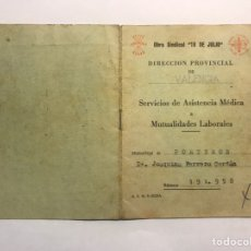 Coleccionismo: CARTILLA. SERVICIO DE ASISTENCIA MÉDICA . OBRA SINDICAL 18 DE JULIO (H.1950?). Lote 163092252