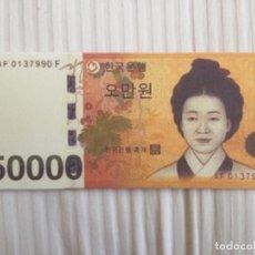 Coleccionismo: 50000 BILLETE KOREA CARTERA BILLETERA NUEVA. Lote 163497350