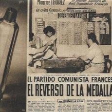 Coleccionismo: AÑO 1952 RECORTE PRENSA POLITICA PARTIDO COMUNISTA FRANCES FRANCIA PARIS PARTIT COMMUNISTE FRANCAIS. Lote 163622362
