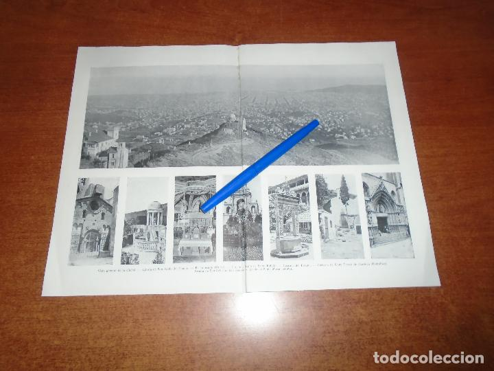 ANTIGUA LÁMINA 1908: BARCELONA. VISTA CIUDAD. P. JUSTICIA. LONJA. UNIVERSIDAD. ADUANA. SAGRADA FAMIL (Coleccionismo - Laminas, Programas y Otros Documentos)