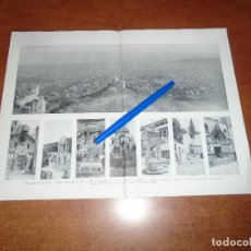 Coleccionismo - ANTIGUA LÁMINA 1908: BARCELONA. VISTA CIUDAD. P. JUSTICIA. LONJA. UNIVERSIDAD. ADUANA. SAGRADA FAMIL - 163801334