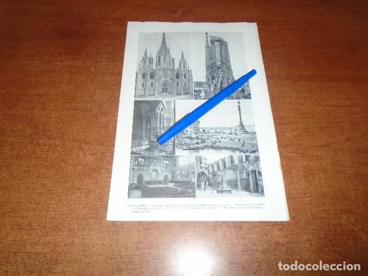 Coleccionismo: ANTIGUA LÁMINA 1908: BARCELONA. VISTA CIUDAD. P. JUSTICIA. LONJA. UNIVERSIDAD. ADUANA. SAGRADA FAMIL - Foto 3 - 163801334