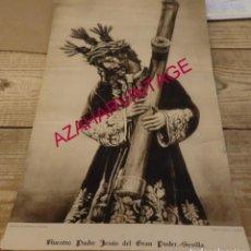 Coleccionismo: SEMANA SANTA SEVILLA, ANTIGUA LAMINA DEL JESUS DEL GRAN PODER, HELIOTIPIA KALLMEYER,23X40 CMS. Lote 164107282