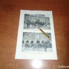 Coleccionismo: ANTIGUA LÁMINA 1908 COCHE. LANDÓ DE OCHO MUELLES. VICTORIA ENGANCHADO A LA D'AUMONT. Lote 164346550