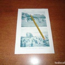 Coleccionismo: ANTIGUA LÁMINA 1908: BIARRITZ. BALNEARIO. PLAYA.. Lote 164347986