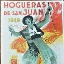 Coleccionismo: PROGRAMA DE MANO. HOGUERAS DE SAN JUAN, 1949. ALICANTE, GRANDES FIESTAS DEL 21 AL 29 DE JUNIO.. Lote 164755906