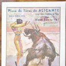 Coleccionismo: PLAZA DE TOROS DE ALICANTE. TRADICIONALES FESTEJOS LAS HOGUERAS DE SAN JUAN, 1956. DÍPTICO.. Lote 164771274