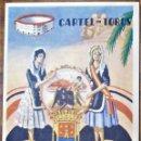 Coleccionismo: PLAZA DE TOROS DE ALICANTE. FIESTAS DE SAN JUAN, 1959. DÍPTICO. 15 X 11 CERRADO Y 15 X 22 ABIERTO.. Lote 164771726