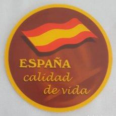 Coleccionismo: POSAVASOS ESPAÑA CALIDAD DE VIDA. RESTAURANTES LA PESQUERA. MARBELLA. Lote 165240170
