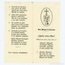 Coleccionismo: ESTAMPA CON EL HIMNO DE SAN MIGUEL DE EXCELSIS EN CASTELLANO. ARALAR. NAVARRA. Lote 165325090