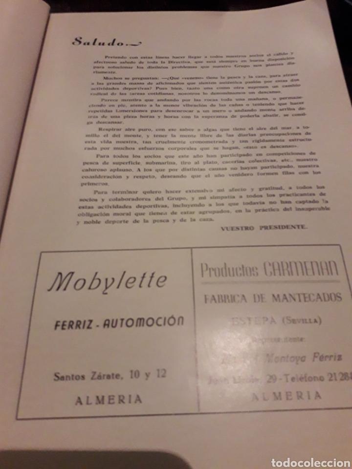 Coleccionismo: Memoria. Polideportivo de pesca y caza año 1970 Almeria - Foto 3 - 166525358