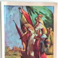 Coleccionismo: ALCOY - PROGRAMA DE FIESTAS DE MOROS Y CRISTIANOS EN HONOR DE SAN JORGE MÁRTIR - ABRIL1953. Lote 166557746