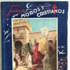 Coleccionismo: ALCOY - PROGRAMA DE FIESTAS MOROS Y CRISTIANOS EN HONOR DE SAN JORGE MÁRTIR - ABRIL1947. Lote 166558194