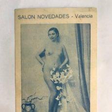 Coleccionismo: VALENCIA. VEDETTE, MARUJA DE ARAGON, GRANDIOSO ÉXITO DE LA COMPAÑÍA DE VODEVIL (A.1935). Lote 166719962