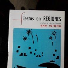 Coleccionismo: LIBRETO FIESTAS EN REGIONES. ALMERÍA. 1980.. Lote 166720220