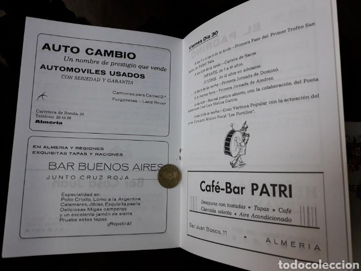 Coleccionismo: Libreto Fiestas en Regiones. Almería. 1980. - Foto 2 - 166720220
