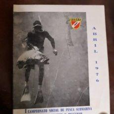 Coleccionismo: PROGRAMA I CAMPEONATO SOCIAL PESCA SUBMARINA DE EDUCACIÓN Y DESCANSO. ALMERÍA 1976.. Lote 166780408
