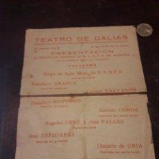 Coleccionismo: TEATRO DE DALÍAS. ALMERÍA. DANZAS RENFE AÑOS 70. Lote 167241193