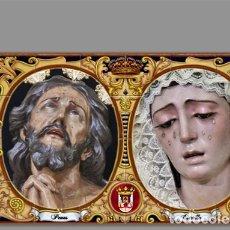 Coleccionismo: AZULEJO 40X25 DE LOS TITULARES DE LA ESTRELLA DE SEVILLA. Lote 95539587