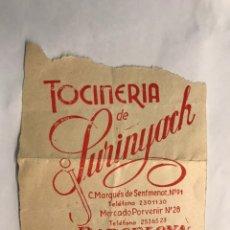 Coleccionismo: BARCELONA. RECORTE PUBLICIDAD. TOCINERIA DE SURINYACH, MERCADO PROVENIR (H.1960?). Lote 167588558