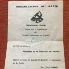 Coleccionismo: FIESTA POR LA LEGALIZACION DEL PARTIDO COMUNISTA DE ESPAÑA IBERIA PCE 1977 LA INTERNACIONAL LETRA . Lote 167637648