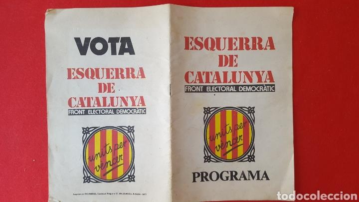 Coleccionismo: PROGRAMA ELECTORAL . ESQUERRA REPUBLICANA DE CATALUÑA. 1977 - Foto 2 - 168044658