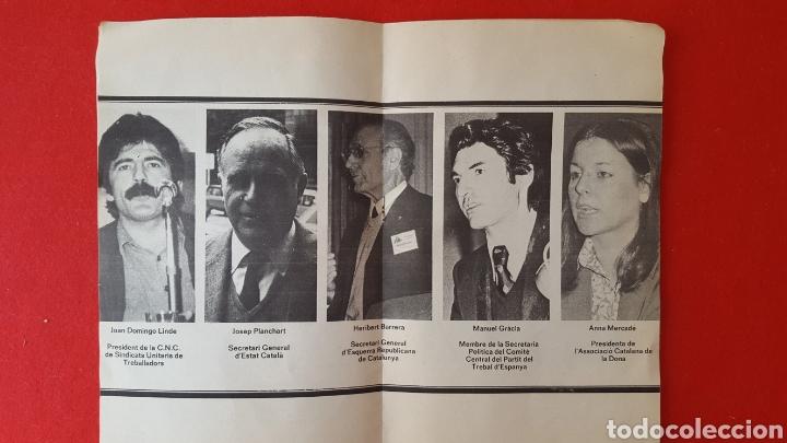 Coleccionismo: PROGRAMA ELECTORAL . ESQUERRA REPUBLICANA DE CATALUÑA. 1977 - Foto 3 - 168044658
