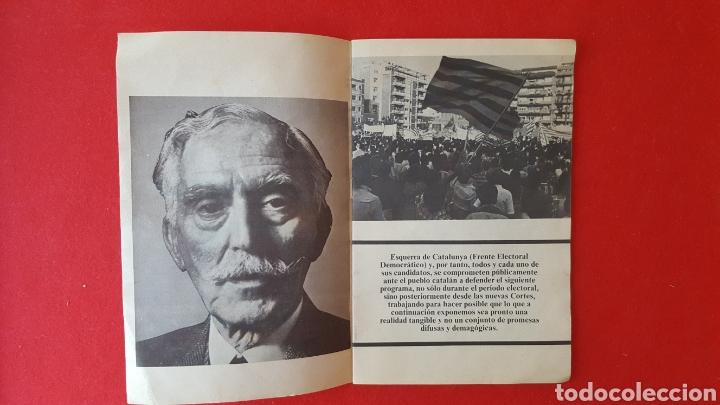 Coleccionismo: PROGRAMA ELECTORAL . ESQUERRA REPUBLICANA DE CATALUÑA. 1977 - Foto 4 - 168044658
