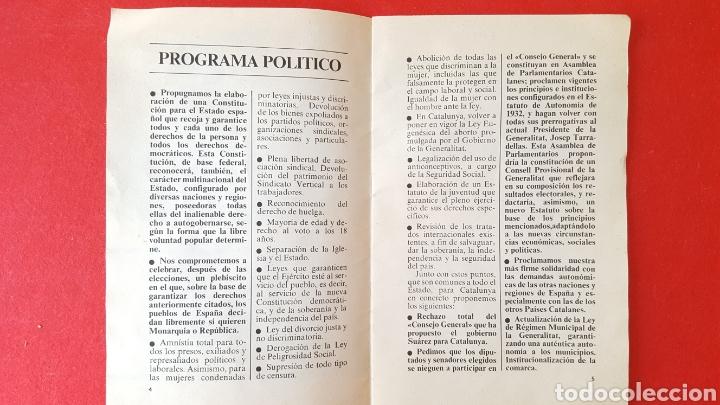 Coleccionismo: PROGRAMA ELECTORAL . ESQUERRA REPUBLICANA DE CATALUÑA. 1977 - Foto 5 - 168044658