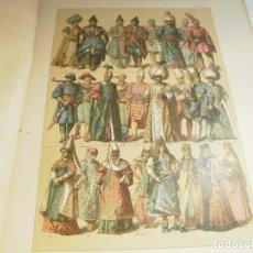 Coleccionismo: LAMINA CROMOLITOGRAFIA S. XIX. EDAD MODERNA.TRAJES TARTAROS Y TURCOS. Lote 168092880