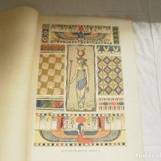 Coleccionismo: LAMINA CROMOLITOGRAFIA S. XIX. ARTE EGIPCIO. PINTURA Y ESCULTURA. Lote 168098304