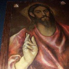 Coleccionismo: LAMINA SOBRE TABLA JESÚS DE NAZARET. PRECIOSO ANTIGUO. Lote 168305792