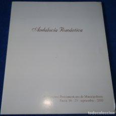 Coleccionismo: ANDALUCÍA ROMÁNTICA - V CONGRESO IBEROAMERICANO DE MUNICIPALISTAS (2000). Lote 168392432