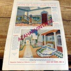 Coleccionismo: MANISES, VALENCIA,1927, HOJA PUBLICIDAD HIJOS DE JUSTO VILAR, AZULEJOS, LOZA MAYOLICA,215X310MM. Lote 168736576