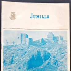 Coleccionismo: JUMILLA (MURCIA) - PROGRAMA FERIA Y FIESTAS DE LA VENDIMIA - AGOSTO 1981. Lote 168766056