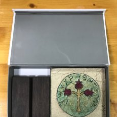Coleccionismo: MEDALLA CONMEMORATIVA EMITIDA POR EL BANCO DE ISRAEL.. Lote 169361945