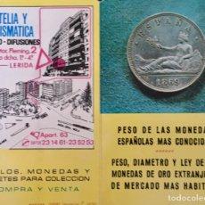 Coleccionismo: PESO DE LAS MONEDAS ESPAÑOLAS MAS CONOCIDAS - M SISO LERIDA. Lote 169414146
