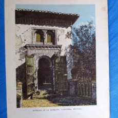 Coleccionismo: LÁMINA CON LA IMAGEN, EXTERIOR DE LA MEZQUITA, ALHAMBRA. DE LAS MARAVILLAS DE ESPAÑA. 1910'S.. Lote 169574220