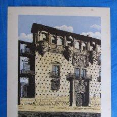 Coleccionismo: LÁMINA CON LA FACHADA DEL PALACIO DEL INFANTADO, GUADALAJARA. DE LAS MARAVILLAS DE ESPAÑA. 1910'S.. Lote 169574468