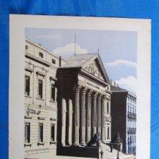 Coleccionismo: LÁMINA CON LA IMAGEN DEL CONGRESO DE LOS DIPUTADOS, MADRID. DE LAS MARAVILLAS DE ESPAÑA. 1910'S. Lote 169575064