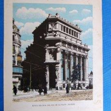 Coleccionismo: LÁMINA CON LA IMAGEN DEL BANCO ESPAÑOL DEL RIO DE LA PLATA, MADRID. LAS MARAVILLAS DE ESPAÑA. 1910'S. Lote 169575224
