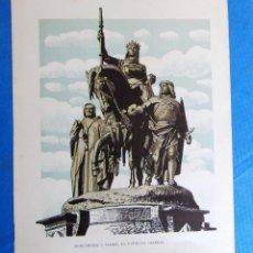Coleccionismo: LÁMINA CON LA IMAGEN DEL MONUMENTO A ISABEL LA CATÓLICA, MADRID. DE LAS MARAVILLAS DE ESPAÑA. 1910'S. Lote 169575280