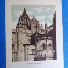 Coleccionismo: LÁMINA CON LA IMAGEN DE LA TORRE DEL GALLO, SALAMANCA. DE LAS MARAVILLAS DE ESPAÑA. 1910'S.. Lote 169575508